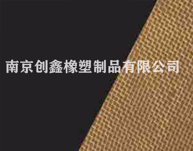 CX0508夹铜丝网Beplay最新安卓版下载
