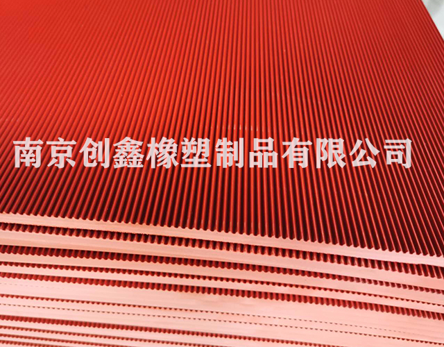 CX0904红色条纹绝缘Beplay最新安卓版下载